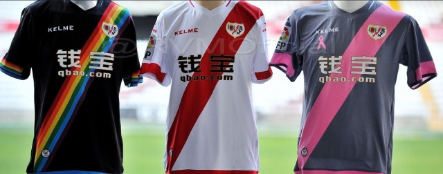 tricouri rayo vallecano 2015 2016