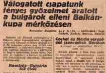 Romania 5-2 Bulgaria 1931