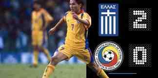 Grecia Romania 2000