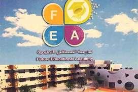 مدرسة المستقبل التعليمية    دمشق