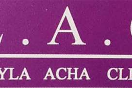 مركز الدكتورة ليلى العشّا – L.A.C