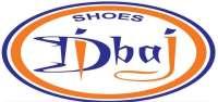 شركة ديباج لصناعة وتجارة الأحذية   حماه
