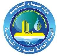 الهيئة العامة للموارد المائية  دمشق