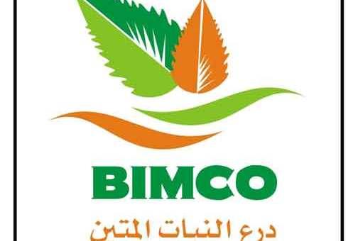BIMCO   دمشق