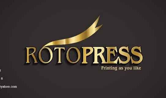 Rotopress    دمشق