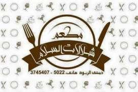 مطعم شلالات السلام   الربوة   دمشق