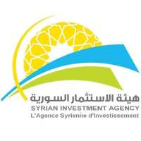 هيئة الاستثمار السورية       دمشق