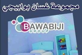 Bawabiji group     دمشق