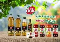 DAK للمنتجات الغذائية    دمشق