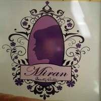 Miran beauty center     جبلة  اللاذقية