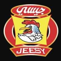 شركة جيسي للصناعات الغذائية   حلب