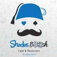 Shades Beesh Cafe & Rest  دمشق