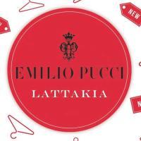 Emilio Pucci Lattakia - إيميليو بوتشي  اللاذقية