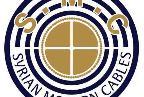 SMC الشركة السورية للكابلات   عدرا  ريف دمشق