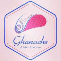حلويات Ghanache  دمشق