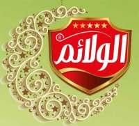 الولائم للصناعات الغذائية    دمشق
