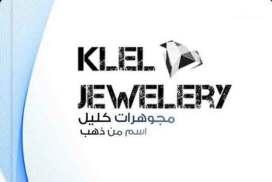 Jewelery klel  دمشق  دير الزور