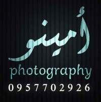 أمـيـنـو photography  حلب