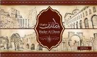 حلويات بدر الدين دمشق
