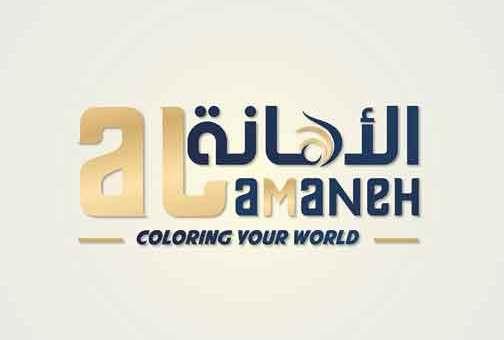 مطبعة الأمانة  alamaneh  حلب