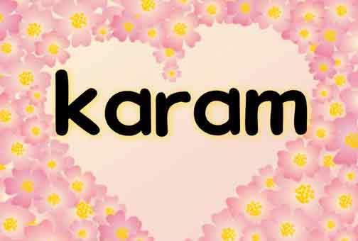Karam wear جبلة