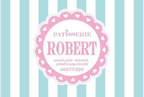 Rober Patisserie & Sweets  حلب