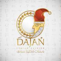 Dajan Restaurant  مطعم دجن اللاذقية