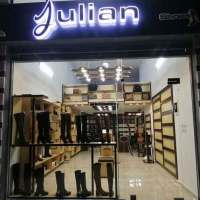Julian shoes   المزينة وادي النصارى حمص