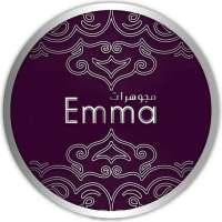 مجوهرات Emma  طرطوس
