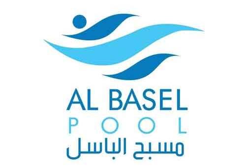مسبح الباسل Al-Basel Pool   اللاذقية