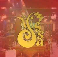 Emissa cafe   دمشق