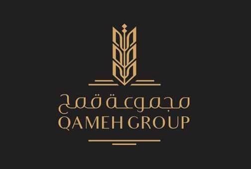 Qameh Group   حلب