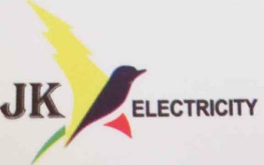 شركة جهاد سمير قدور للإنارة والكهرباء  طرطوس