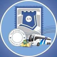 شركة القدموس للخدمات البريدية والحوالات المالية    طرطوس