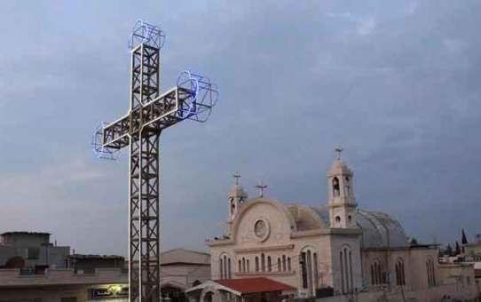 مركز مار الياس للتربية و التعليم الديني في فيروزة حمص