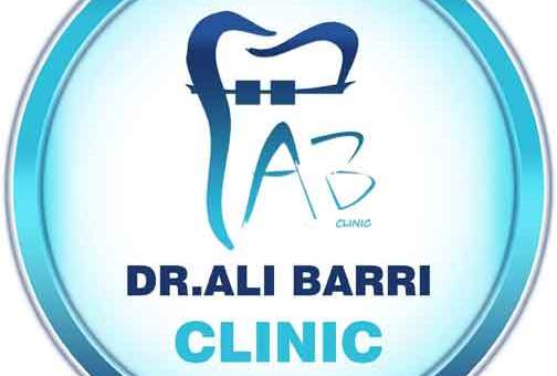 Dr.Ali Barri clinic   طرطوس