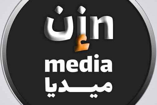 In Media إن ميديا   طرطوس