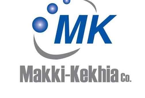Makki-Kekhia Co  دمشق