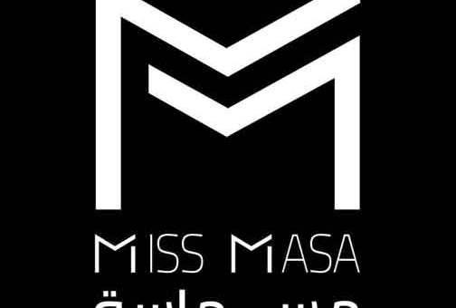 Miss masa  السويداء