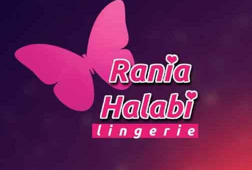 رانيا حلبي للألبسة Rania Halabi  حماه