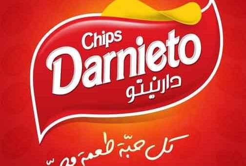 دارنيتو شيبس Darnieto chips   دمشق
