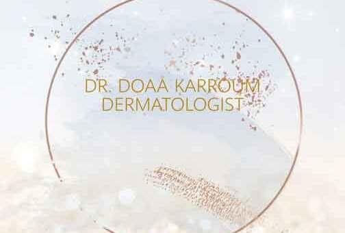 عيادة الدكتورة دعاء كروم الجلدية والتجميلية   اللاذقية