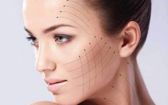 عيادة الجراحة التجميلية  طرطوس