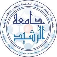 جامعة الرشيد الدولية الخاصة للعلوم والتكنولوجيا   درعا