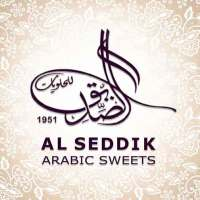 حلويات الصديق Al Seddik Sweets   دمشق