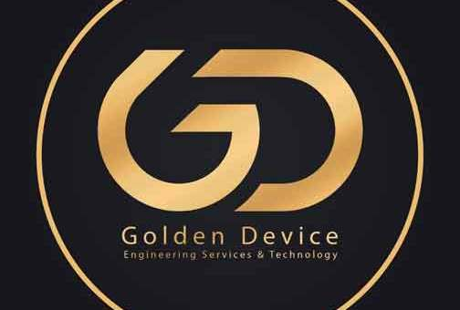Golden Device  للكمبيوتر حماه