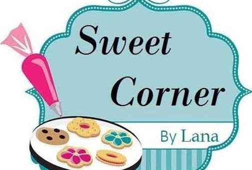 Sweet Corner    دمشق