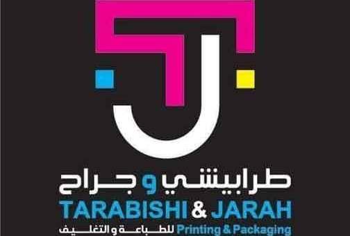 Tarabishi & Jarah   دمشق