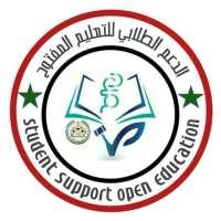 جامعة البعث التعليم المفتوح   حمص