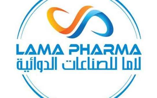 لاما للصناعات الدوائية   عدرا الصناعية  ريف دمشق